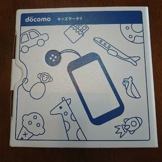 エヌティティドコモ(NTTdocomo)のドコモ キッズケータイ SH-03M ブルー(携帯電話本体)