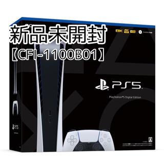 PlayStation - 新品未使用 最新型 プレイステーション5 デジタル Edition