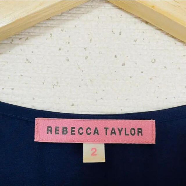Rebecca Taylor(レベッカテイラー)の肌が綺麗に見えます✨‼️❤️REBECCA TAYLOR❤️ギャザーワンピ レディースのワンピース(ひざ丈ワンピース)の商品写真