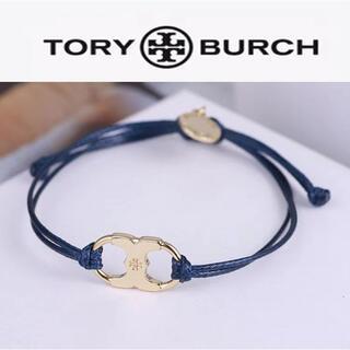 Tory Burch - TB024 Tory Burch トリーバーチ ブレスレット