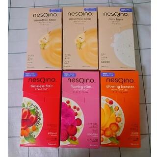 ネスレ(Nestle)のネスキーノ ファンケル(その他)