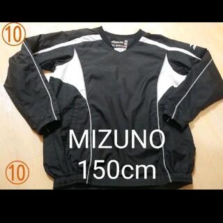 ミズノ(MIZUNO)のMIZUNO Vジャン 150cm(ウェア)