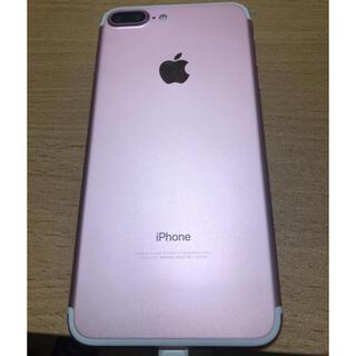 アイフォーン(iPhone)のiPhone 7 plus 256GB SIMフリー(スマートフォン本体)