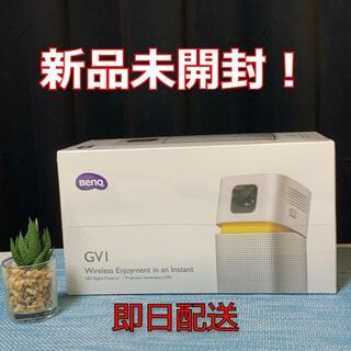 【新品未開封】【BENQ 】領収書付き  GV1 モバイルプロジェクター(プロジェクター)