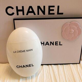 CHANEL - CHANELハンドクリーム