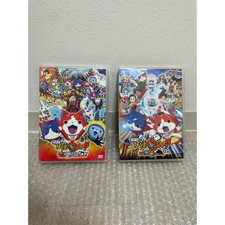 映画 妖怪ウォッチ DVD 、BD 2点(アニメ)
