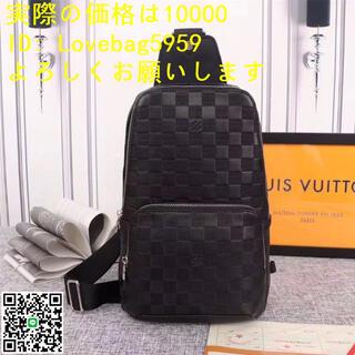 LOUIS VUITTON - 送料無料 LⓄUIⓈ VⓤIttⓄN LV ボディーバッグ 10000