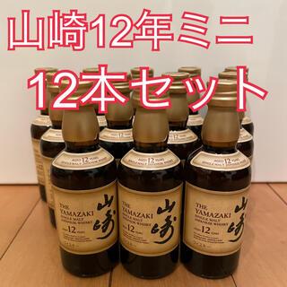 サントリー(サントリー)の12本セット サントリー 山崎12年 ミニボトル 50ml YAMAZAKI(ウイスキー)