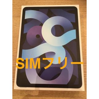 Apple -  【美品】iPad Air4 セルラー SIMフリー 64GB