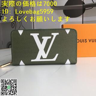 LOUIS VUITTON - レディース 長財布 LVLOUIS VUITTONさいふ小銭入れ7000