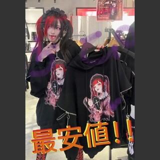 ミルクボーイ(MILKBOY)のREFLEMレフレム本店購入✨椎名ひかりコラボデザインパーカー✨地雷系なりたい方(パーカー)