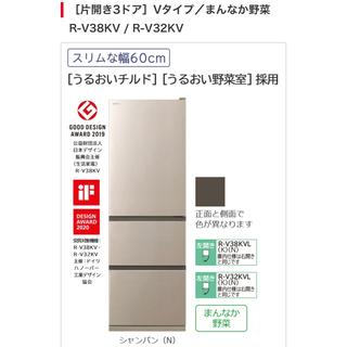 ヒタチ(日立)の日立 美品 R-V32KV(N)(冷蔵庫)