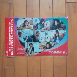 コカコーラ(コカ・コーラ)のNiziU クリアファイル 横(ノベルティグッズ)