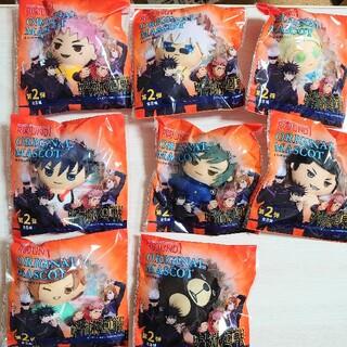 呪術廻戦×ラウンドワンスペシャルコラボ オリジナルマスコット全8種類