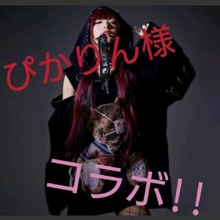 MILKBOY - 希少品✨椎名ひかりコラボハーフZIPプルオーバーパーカー✨TRAVASTOKYO