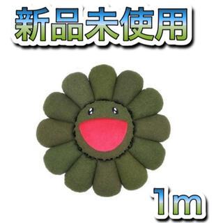 レディメイド(LADY MADE)の村上隆  TM readymade collabo flower cushion(クッション)