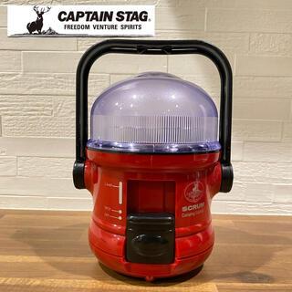 キャプテンスタッグ(CAPTAIN STAG)の美品 キャプテンスタッグ CAPTAINSTAG SCRUM スクラム ランタン(ライト/ランタン)