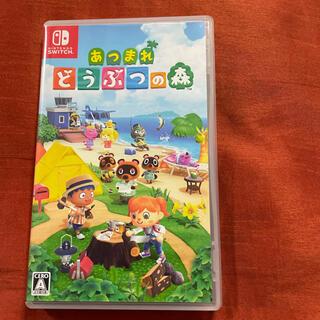 Nintendo Switch - あつまれ どうぶつの森 あつもり あつ森 あつまれどうぶつの森 Switch