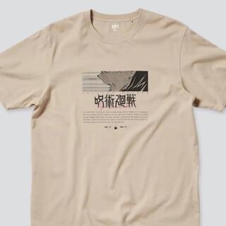 ユニクロ(UNIQLO)の狗巻棘 UNIQLO Tシャツ(その他)