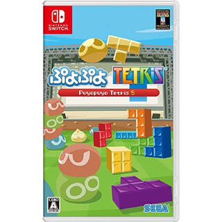 Nintendo Switch - switchぷよぷよテトリス S
