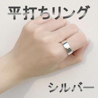 リング 5ミリ幅 平打ち シルバー 指輪 レディース メンズ 韓国