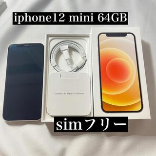 iPhone - 美品 iPhone12 mini 64GB  SIMフリー