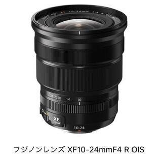 富士フイルム - FUJI FILM XF10-24F4 R OISレンズ