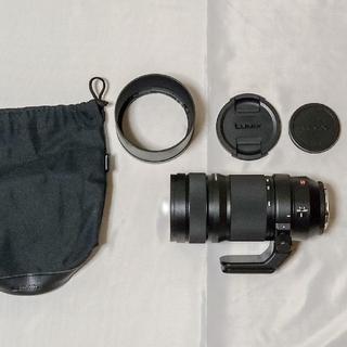 Panasonic - LUMIX S PRO 70-200mm F4 O.I.S.