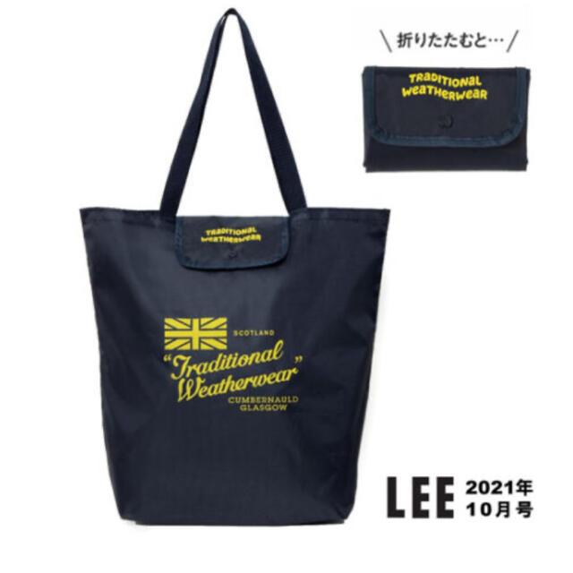 【即購入OK・送料無料】LEE10月号付録 レディースのバッグ(エコバッグ)の商品写真