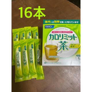 FANCL - カロリミット茶 16本