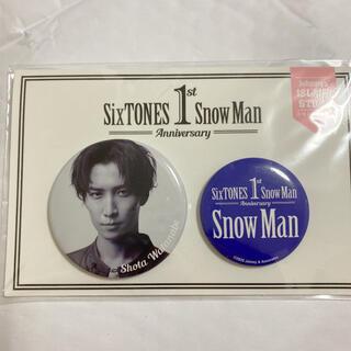 SnowMan 1st Anniversary 渡辺翔太