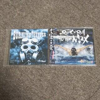 M43 CD ロックン・ロール・トゥ・ザ・マックス 新品 未開封品(ポップス/ロック(邦楽))
