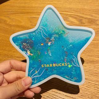 スターバックスコーヒー(Starbucks Coffee)の【スターバックス海外限定】コースター 流れる スター 星 キラキラ 可愛い 一点(テーブル用品)