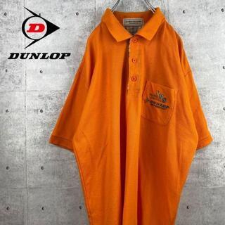 ダンロップ(DUNLOP)の【 DANLOP 】 ポロシャツ ワンポイント 古着 オーバーサイズ 90s(ポロシャツ)