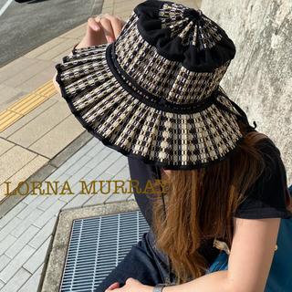 ロンハーマン(Ron Herman)の新品 Melbourne Vienna LORNA MURRAY ローナマーレイ(麦わら帽子/ストローハット)