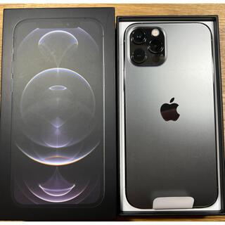 Apple - iPhone 12 Pro グラファイト 256GB SIMフリー 新品