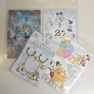 Disney - Disney◆ シー20th アニバーサリー セット