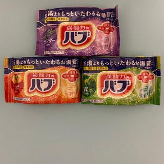 花王 - バブ 入浴剤 3錠