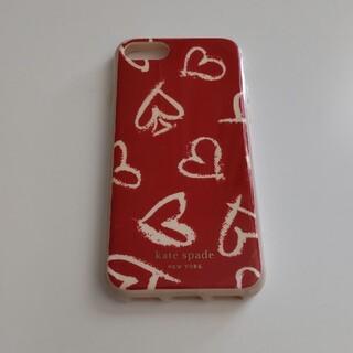ケイトスペードニューヨーク(kate spade new york)の中古 ケイトスペード iPhoneケース(iPhoneケース)