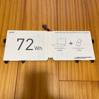 LG Electronics - ★LG gram★ノートPC用バッテリー★LBS1224E★