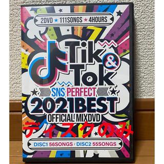 洋楽DVD  Tik&Tok  Perfect 2021 2枚組 KPOP