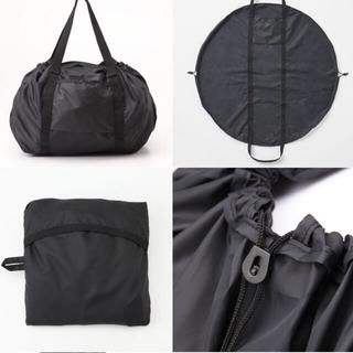 ムジルシリョウヒン(MUJI (無印良品))の無印良品  絞るだけで包めるポケッタブルバッグ(エコバッグ)