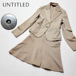アンタイトル(UNTITLED)のUNTITLED アンタイトル スーツ セットアップ ストレッチ 上2 下1(スーツ)