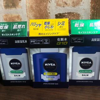 ニベア(ニベア)のニベアメン 化粧水 ローション 乳液(化粧水/ローション)