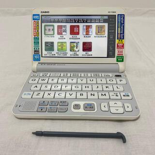 カシオ(CASIO)のCASIO電子辞書エクスワードDATAPLUS10 XD-Y3800WE(その他)