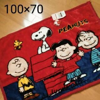 スヌーピー(SNOOPY)のスヌーピー膝掛け毛布 ブランケット ❤新品未使用品!(毛布)