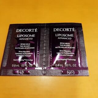COSME DECORTE - コスメデコルテリポソーム アドバンストリペアセラム 美容液サンプル