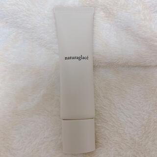 naturaglace - ナチュラグラッセ メイクアップクリーム N01 シャンパンベージュ