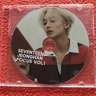 SEVENTEEN - SEVENTEEN DVD ジョンハンFOCUS