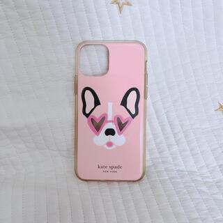 ケイトスペードニューヨーク(kate spade new york)のケイトスペードiPhone11ro カバー(iPhoneケース)